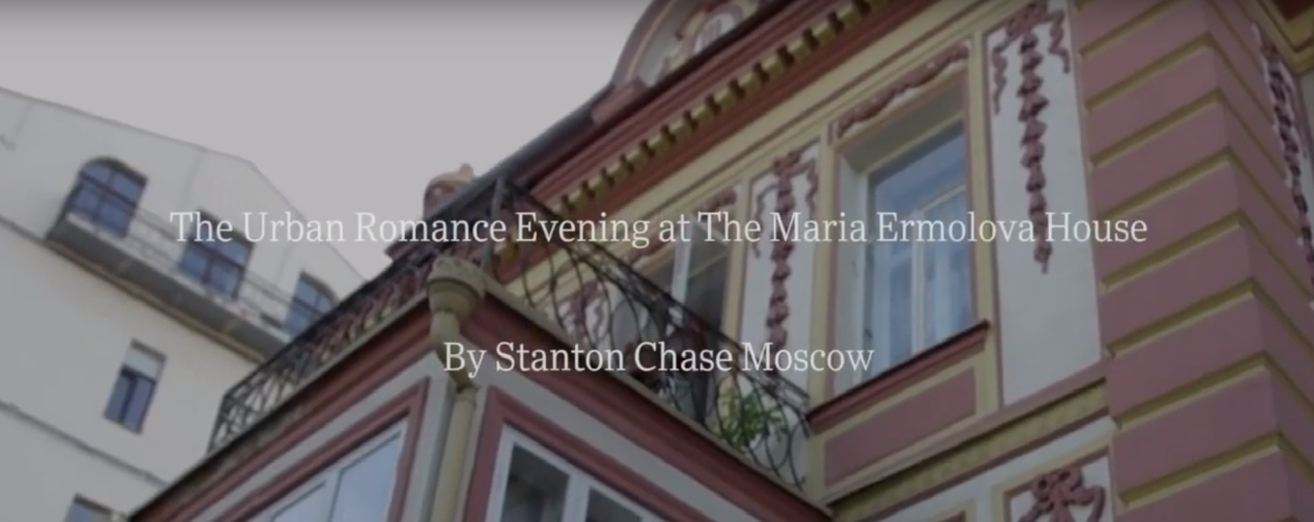 Urban Romance Evening at the Maria Ermolova House Cover Image
